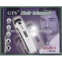 China Hair Clipper GTS-301 wholesale