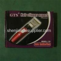 China Hair Clipper GTS-119 wholesale
