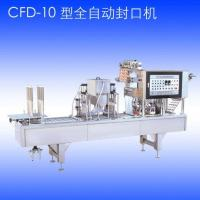 CFD series machine LA200691173046 CFD-10Automatic Cup Fill & Seal Machine