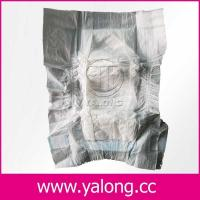China Ultra Soft And Instant Absorption Baby Diapers BX001 wholesale