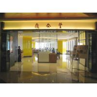 China Super Brand Mall Outlet wholesale