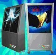 LED Screen Electronic Poster
