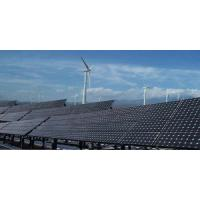 China Solar/wind Energy Independent Power Supply System wholesale