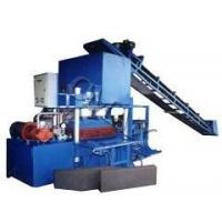 China YX2000S Concrete Curb and Paving Stone Forming Machine on sale