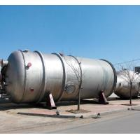 China More... More... Venting Scrubber - Pressure vessels and cryogenic storage tank-- wholesale