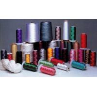China Sewing Thread Embroidery Thread Rayon Embroidery Thread wholesale