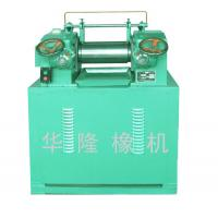 China Rubber Mixing Mill XK-160 Rubber Mixing Mill wholesale
