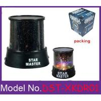 China Creational Toys & DIY Products Star Master wholesale