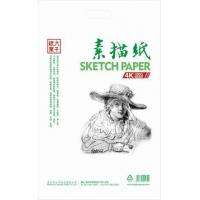 China sketchpaper Sketchpaper wholesale