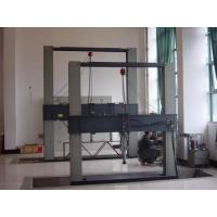 China The coordination of computer-controlled electro-hydraulic multi-point loading test system wholesale