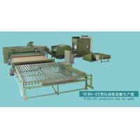 China Quilting Products Section Quilting Production Line wholesale
