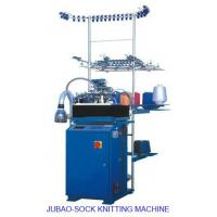 Buy cheap Sock Knitting Machine- from wholesalers