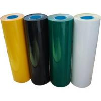 Transfer printing materials Heat transfer printing film