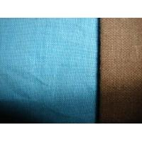 China Fabric series |Fabric series>>Nylon-cotton mixed series>>Ma Cotton Products wholesale
