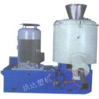 China Auxiliary equipment High_speed Heating Mixer wholesale