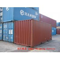 China Second-Hand Container  20'  40' wholesale