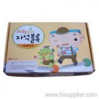 China Magnetic Products Magnetic Toy LY0416 wholesale