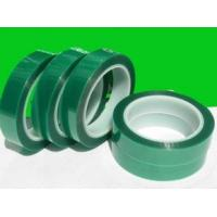 China High Temperature Resistance Tape on sale