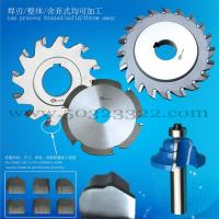 China cutting tool for wood, drill for wood wholesale