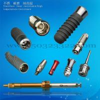 China Abutments screw,Dental Implants caused wholesale