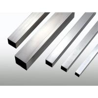 China Square Tube Number: xy-001 wholesale