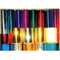 Buy cheap PRODUCTSbopp metalized color film from wholesalers