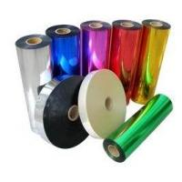 Buy cheap PRODUCTSpet metalized color film from wholesalers