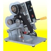 Buy cheap PRODUCTSTyping machine from wholesalers