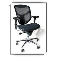 China Office chair wholesale