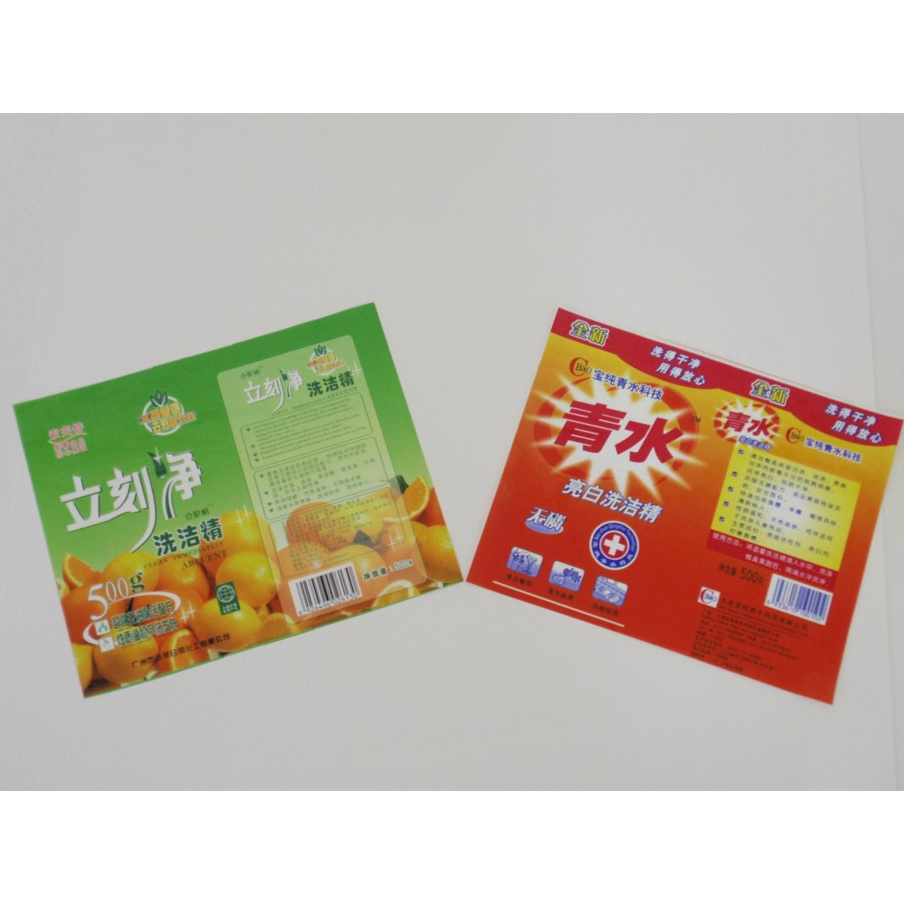 China Safety detergent packing wholesale