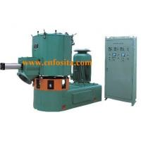 China SHR Series High-speed Mixer wholesale