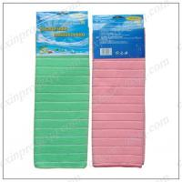 China Microfiber Cleaning Cloth wholesale
