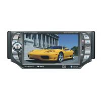 China Multi-function DVD player YS-5002 on sale