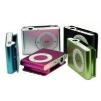 China MP3 player(lowest price) on sale