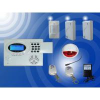 China Wireless home alarm system wholesale