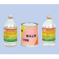 Buy cheap ZD7 strong PVC glue from wholesalers
