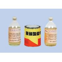 Buy cheap special glue for polycarbonate from wholesalers