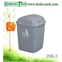 China 20L Commodity Novel Plastic Recycle Dustbin wholesale