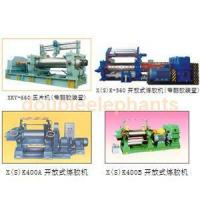 China Open Roll Mill wholesale