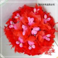 China Bouncing rabbit wholesale