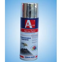 China Chrome effect spray paint on sale