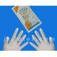 China Sterile Latex Surgical Gloves A total of 4 products wholesale