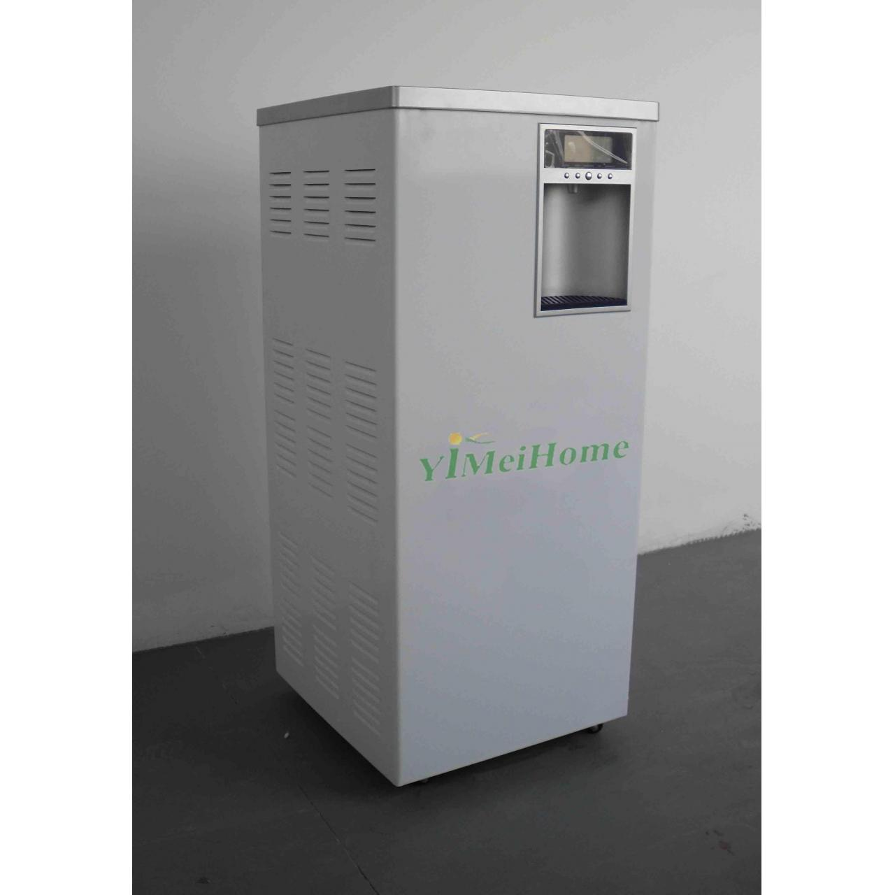 China air to water generator on sale