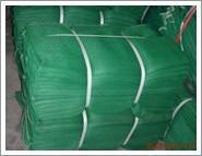 China Anti Insect Netting Construction Safety Netting Construction Safety Netting wholesale