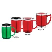 China Travel Mug Series Art.NO.:PA-143A~143B/PA-143T wholesale