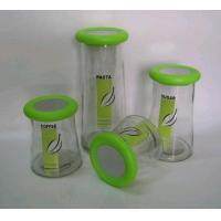 China Glass Canister wholesale