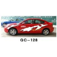Buy cheap Car Body Sticker QC-128F PVC Water Proof Car Decoration from wholesalers