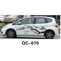 Buy cheap Car Body Sticker QC-070D PVC Water Proof Car Decoration from wholesalers
