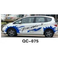Buy cheap Car Body Sticker QC-075D PVC Water Proof Car Decoration from wholesalers