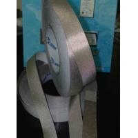Buy cheap (Conductive Cloth Adhesive Tape)3P-YT517A/B from wholesalers